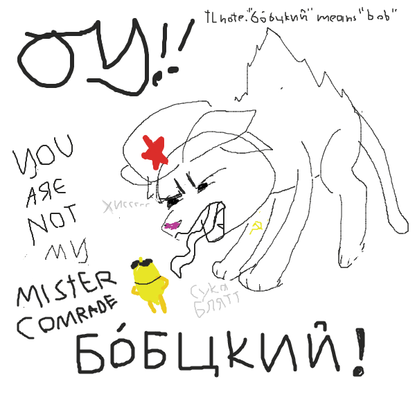 Comrade Samson believes that Mister Comrade Bob has been captured and replaced by a Lemerican spy, trying to impede the soviet union's lemonade production. Samson makes angy russian and cat noises: he ĥisses and cykas at Bob. Bob isn't having any of this. - Online Drawing Game Comic Strip Panel by Rad_Attraction
