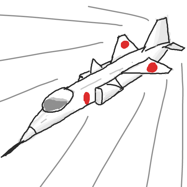 Drawing in mitsubishi T-2 by facelessdrawings