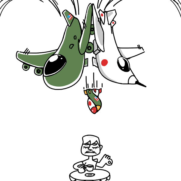 Drawing in mitsubishi T-2 by Cake Emoji
