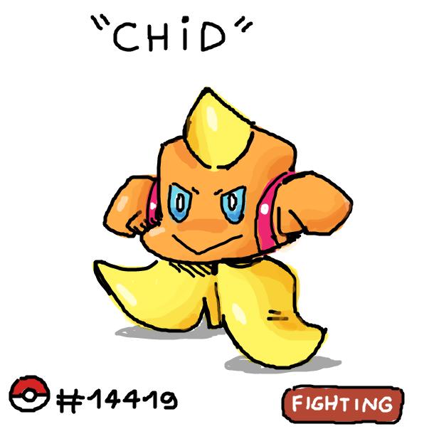Drawing in gen 99 of pokemon by Painterjosh