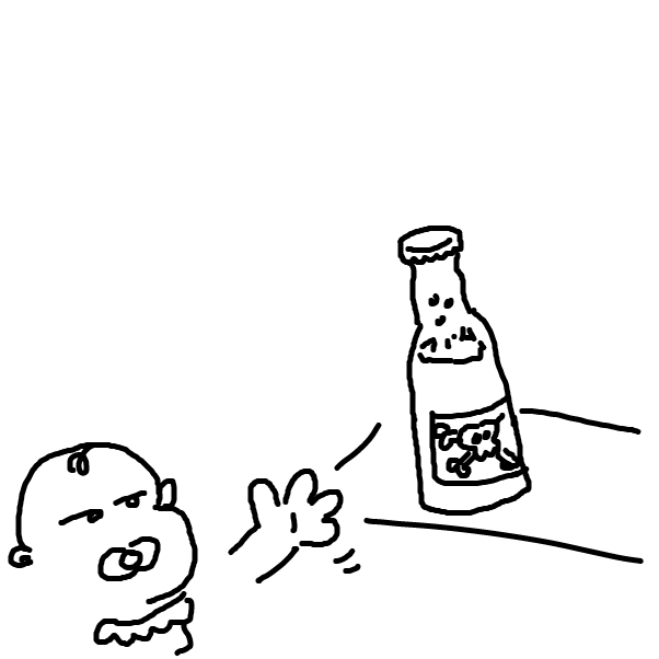 First panel in tama drawn in our free online drawing game
