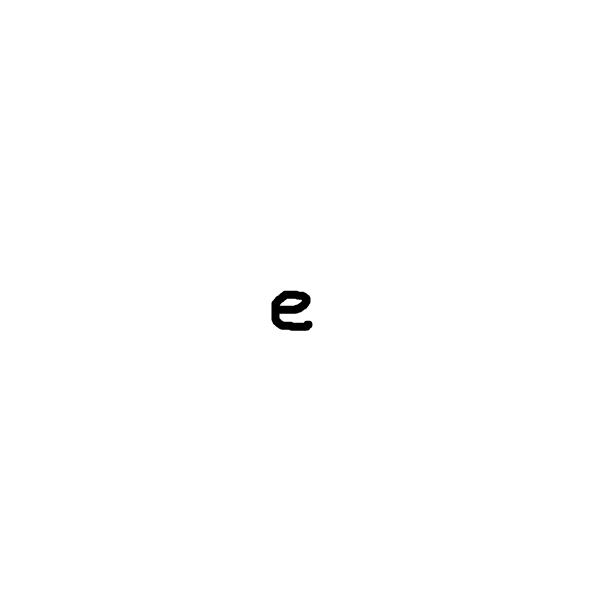 Drawing in e by RandomDoodler