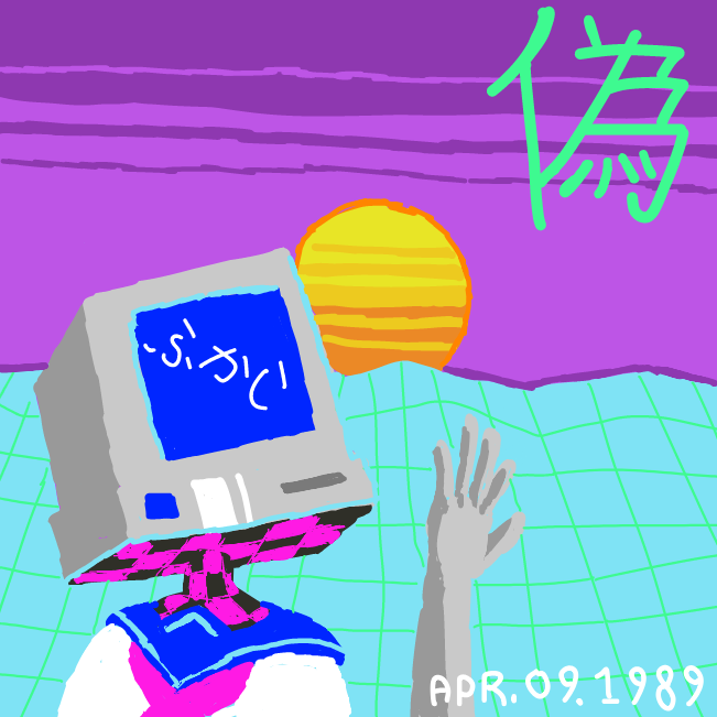 Vaporwave - Online Drawing Game Comic Strip Panel by Jyke The Person
